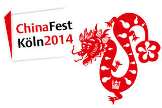 tl_files/join_cms/2014/chinafest.jpg